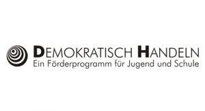 dh_logo_0